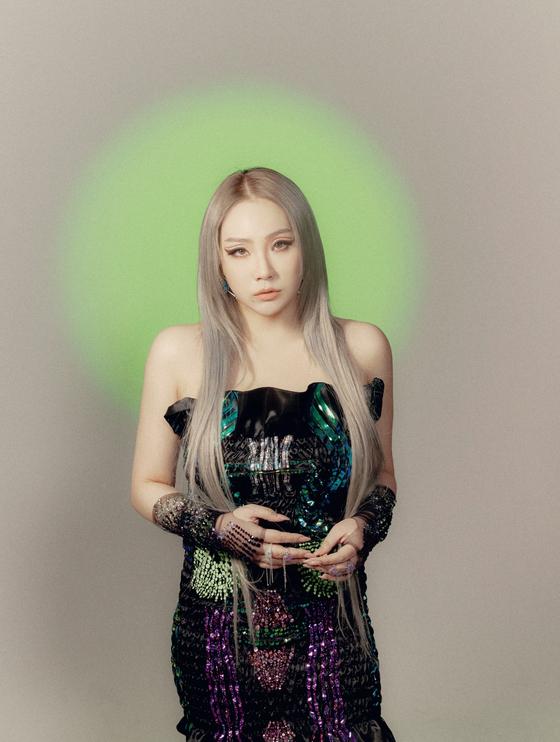 CL Joins Campaign Against Violence Toward Asians